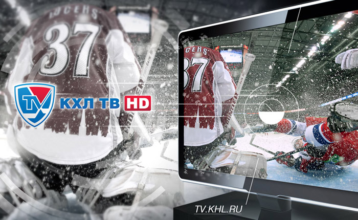 KHL-TV_HD_site.jpg