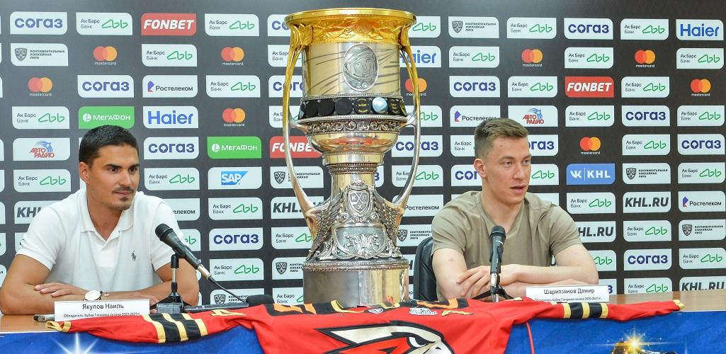 Шарипзянов и Якупов привезли Кубок Гагарина в Нижнекамск