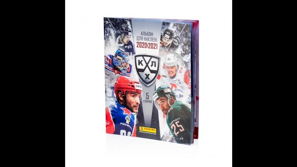 КХЛ и Panini представляют юбилейный выпуск коллекции наклеек
