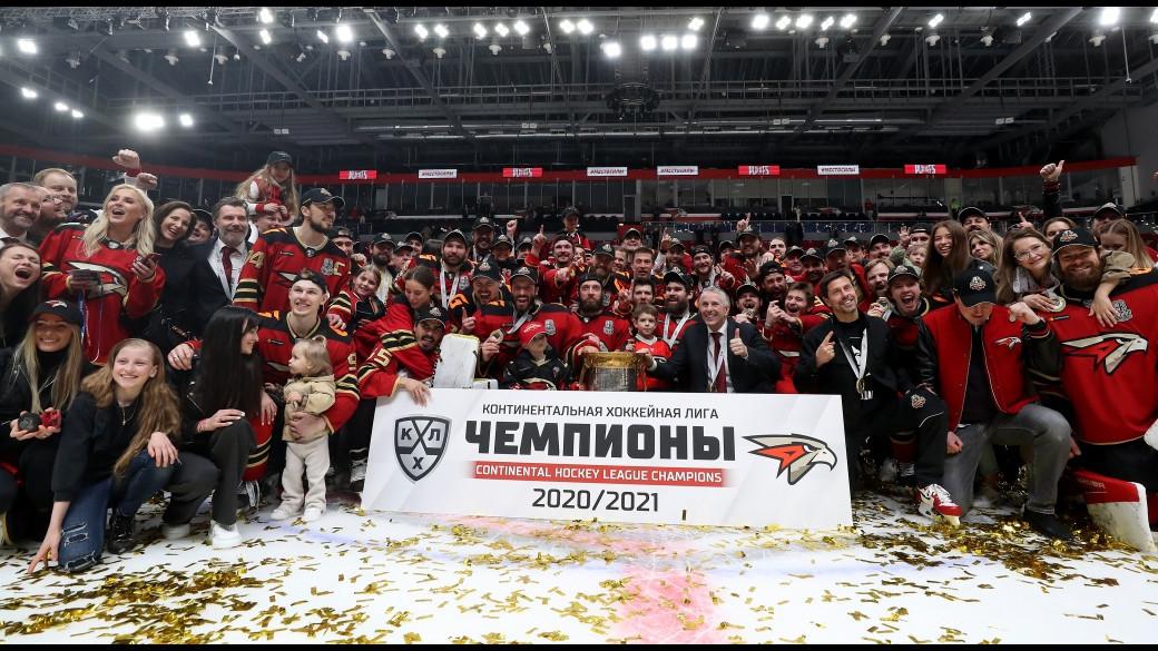Первый Кубок Гагарина «Авангарда»! Эмоции чемпионов
