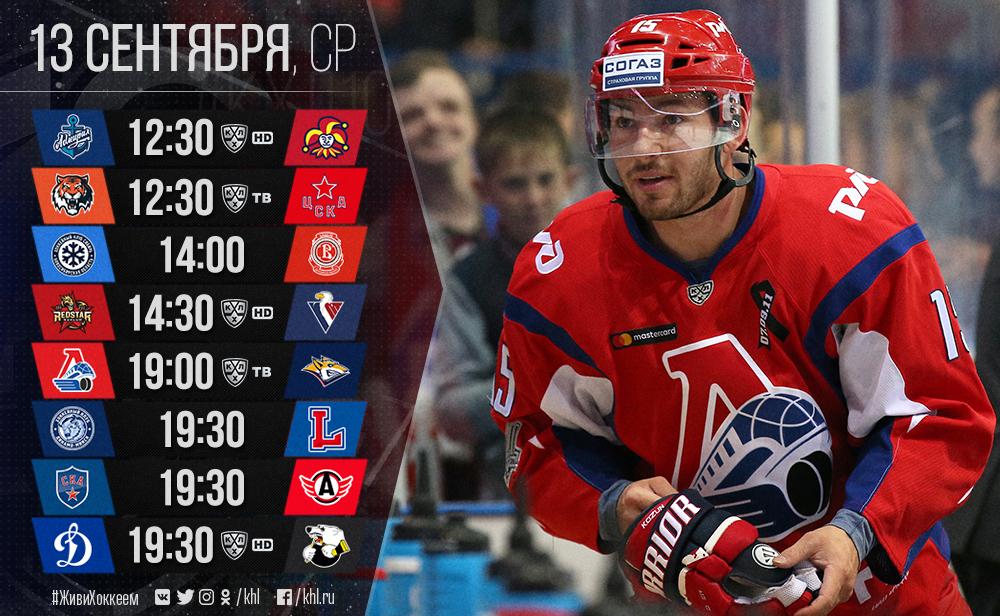 2017-09-13-rus.jpg