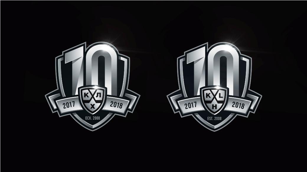 logo_RU_EN_02.jpg