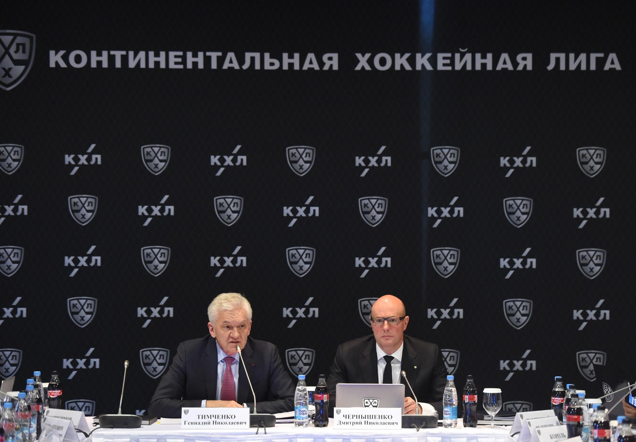 Утвержден состав участников чемпионата КХЛ 2017/2018