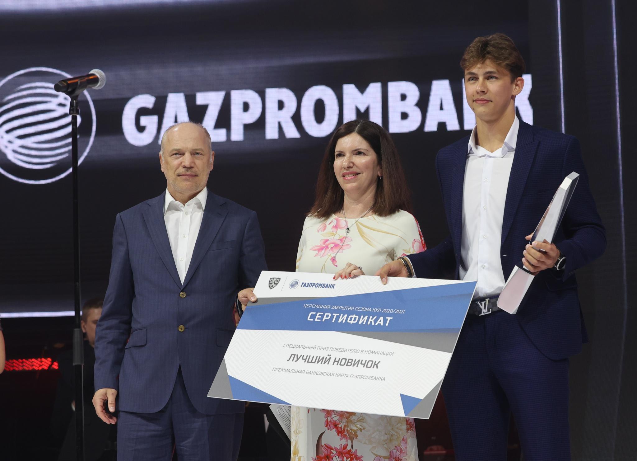 Виталий Прохоров, Анна Жванецкая и Егор Чинахов. Фото: Андрей Голованов