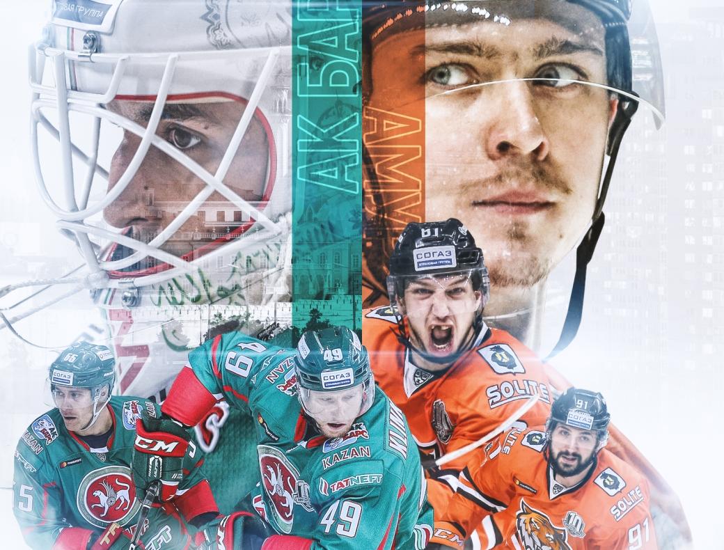 «Амур» обыгрывает «АкБарс» вплей-офф КХЛ