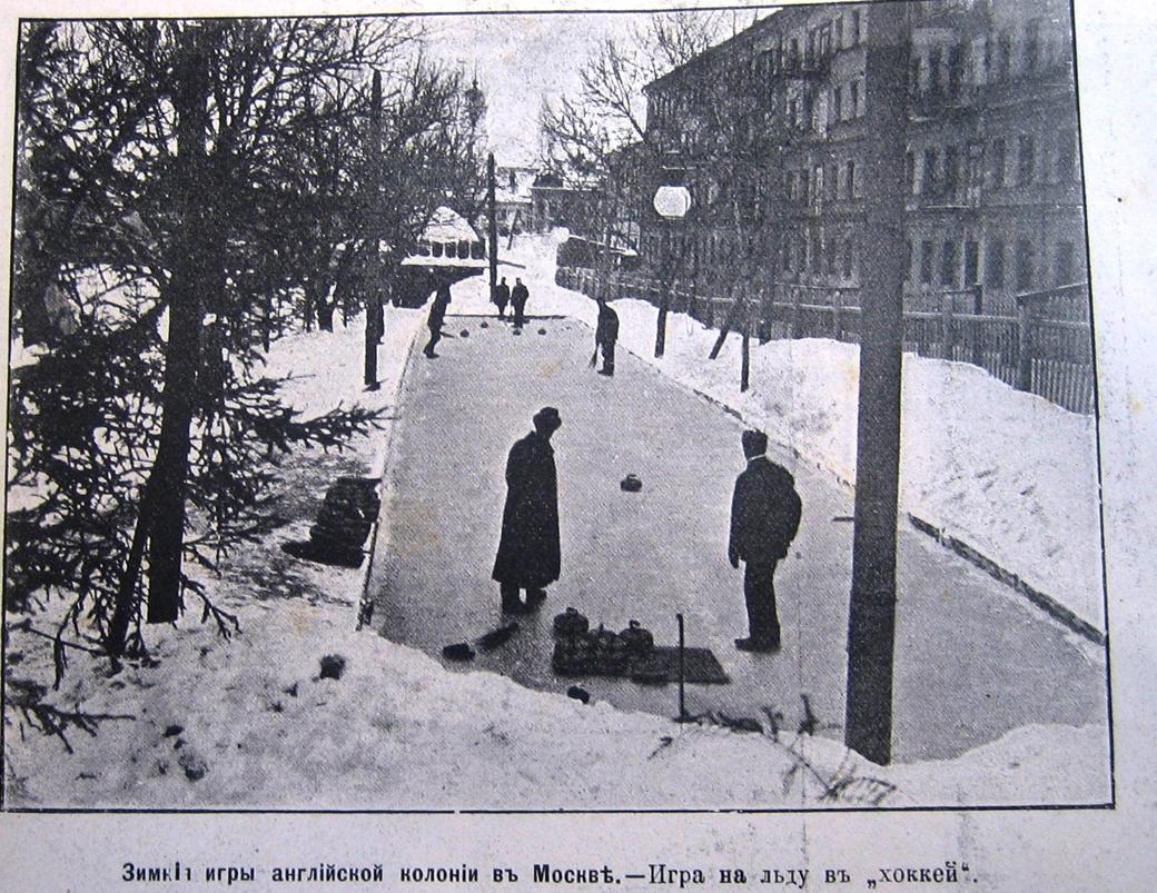 Московский листок.jpg