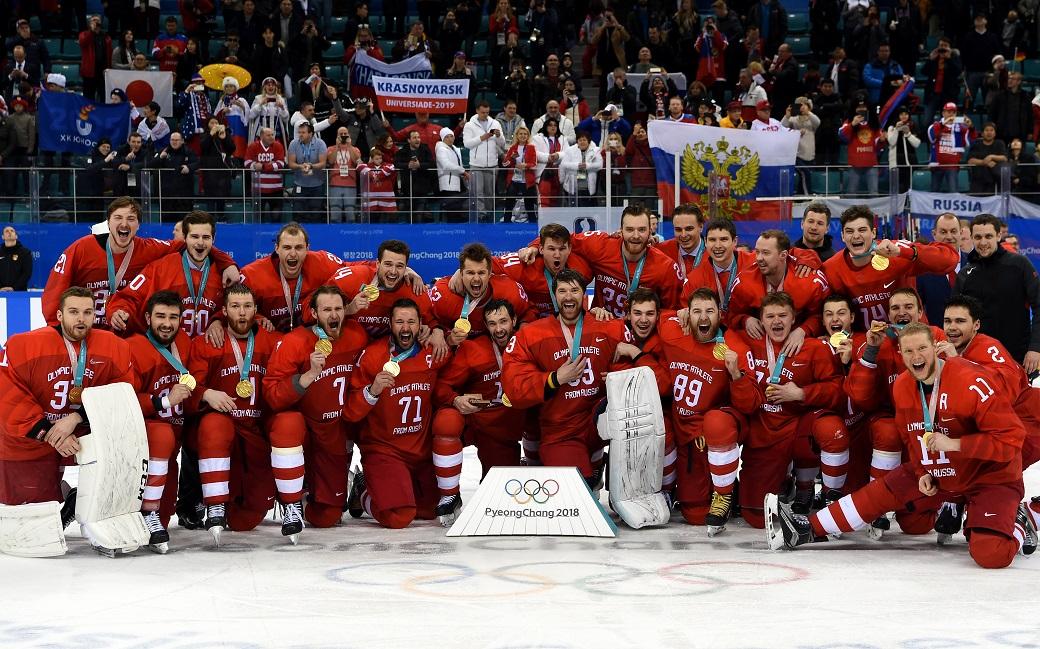 06_20180224_OG_RUS_GER_KHL_18.jpg