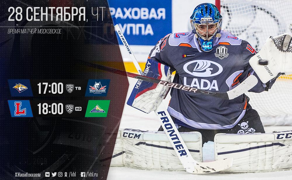 «Металлург» всерии буллитов переиграл «Нефтехимик» в постоянном чемпионате КХЛ