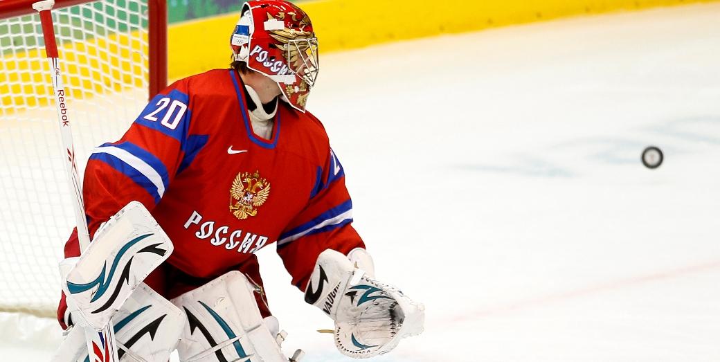 20100216_RUS_LAT_VNB 019.jpg