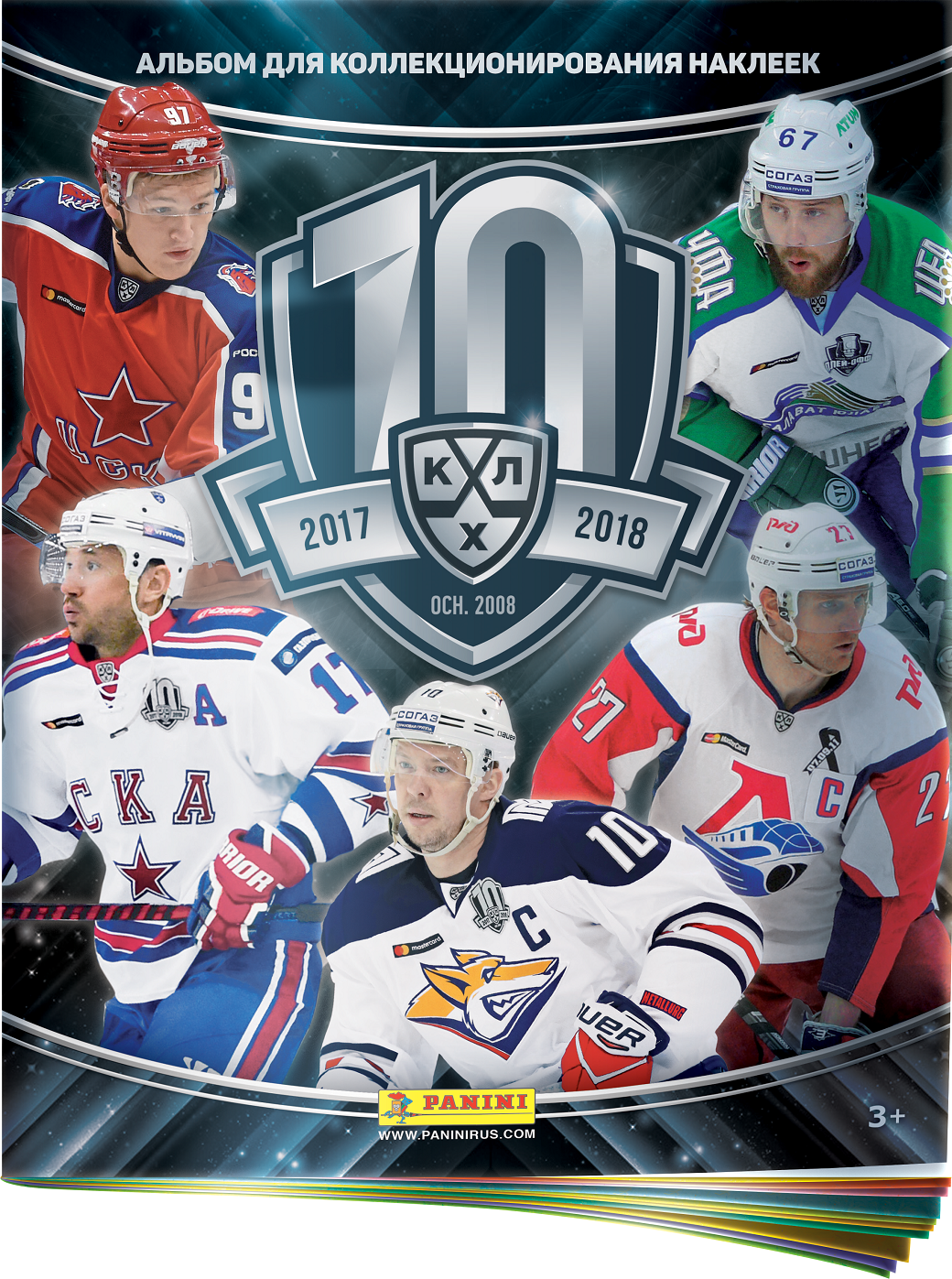 KHL_cover_render.png