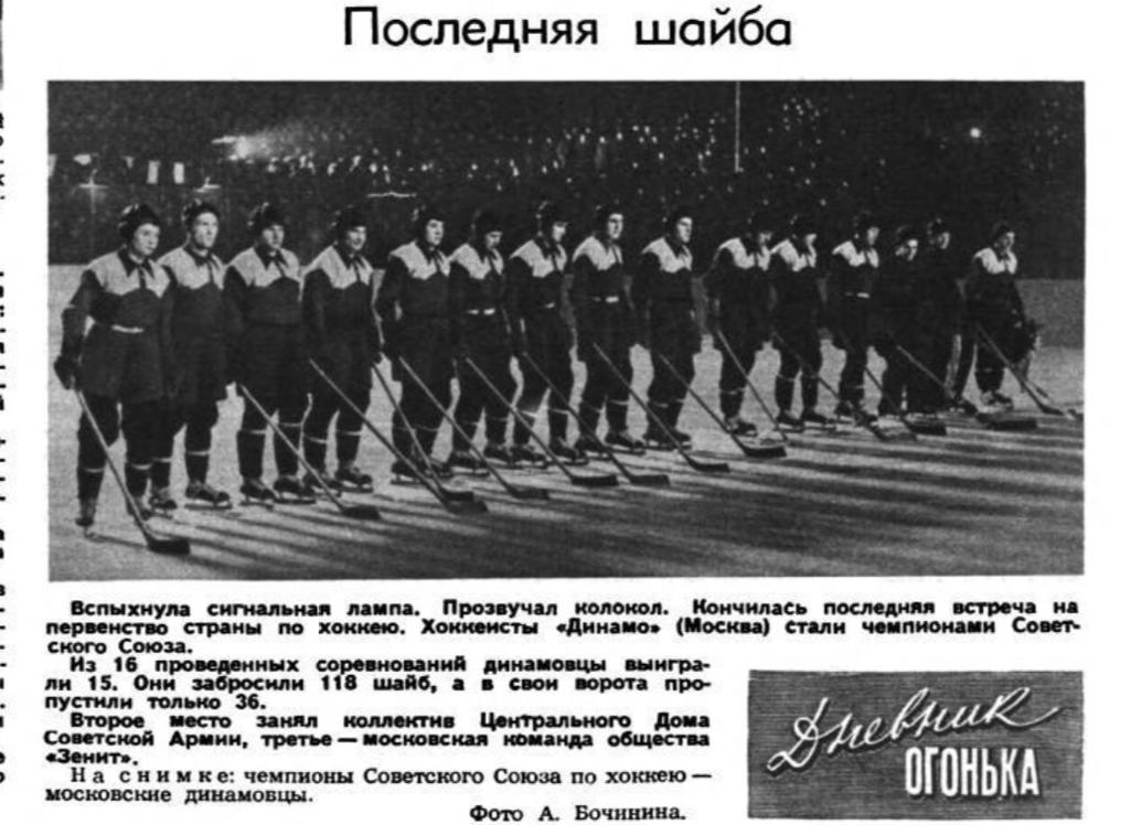 1954_5_январь.png