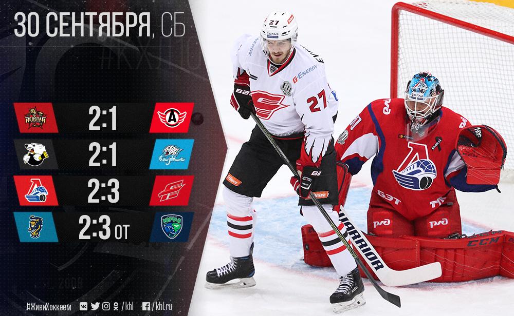 2017-09-30-rus-over.jpg