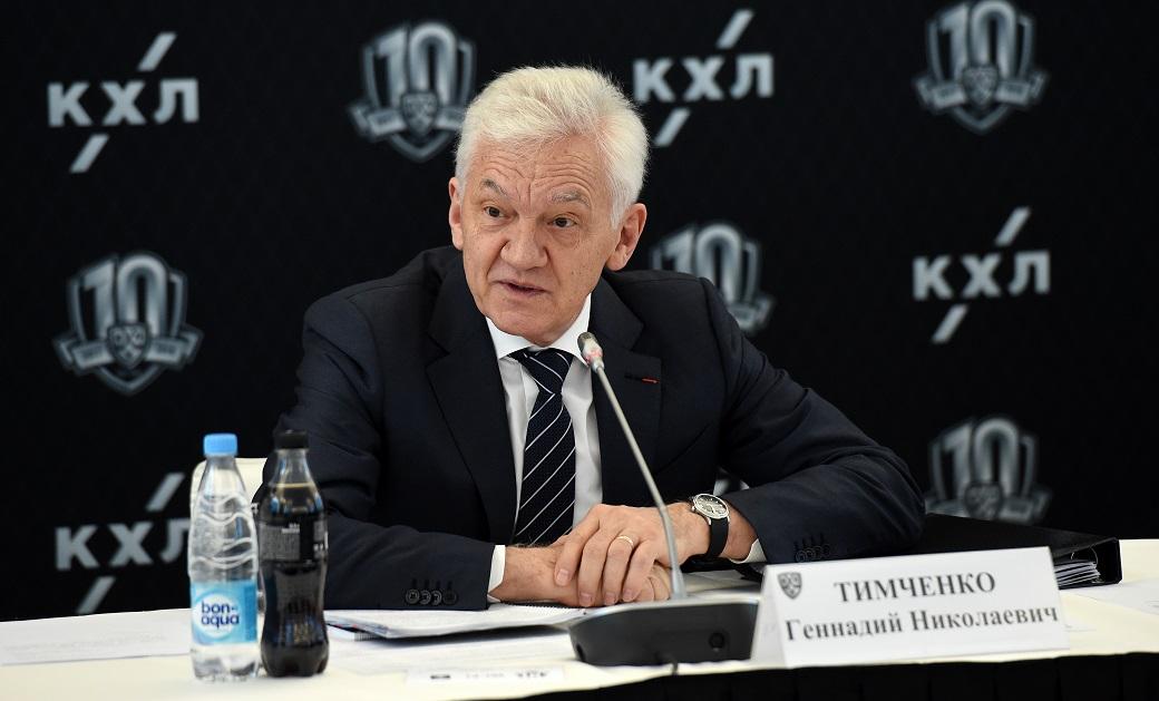 01_20171212_KHL_VNB_24.jpg