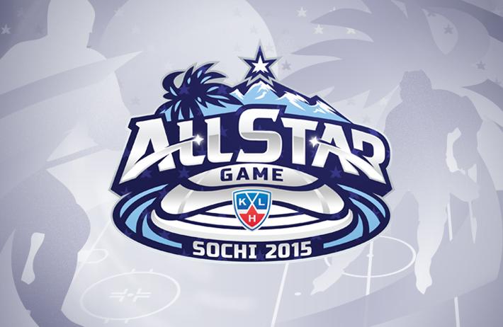 Матч звезд КХЛ 2015 в Сочи